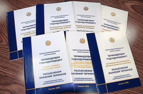 Nbkr kg сколько стоят юбилейные советские рубли